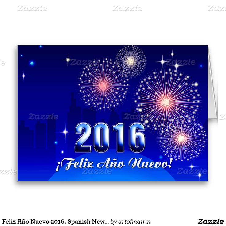 Feliz Año Nuevo 2016. Happy New Year 2016 Greeting Cards in Spanish with a Cityscape and New Year's Fireworks. Matching cards, postage stamps and other products available in the artofmairin store at zazzle.com