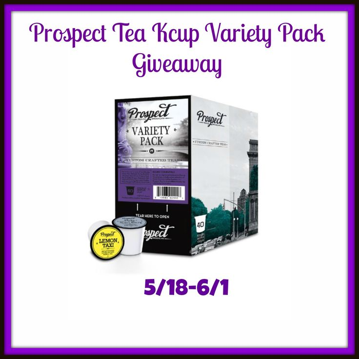 enter the prospect tea giveaway for the chance to win a prospect tea kcup variety pack open to us residents ages