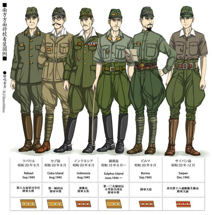 Imperial Japanese Uniform 90