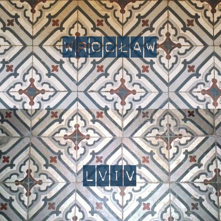 ::: yesterday i posted a picture of tiles from wrocław but almost the same time @undina_leo from lviv posted a picture of tiles from some tenement house in lviv. amazing! we found the same pattern which should have been popular since wrocław at the time the house was constructed belonged to germany and lviv was part of austro-hungarian empire. but this coincidence brought me thought about polish displaced people from lviv. most polish inhabitants of lviv which before the war belonged to…