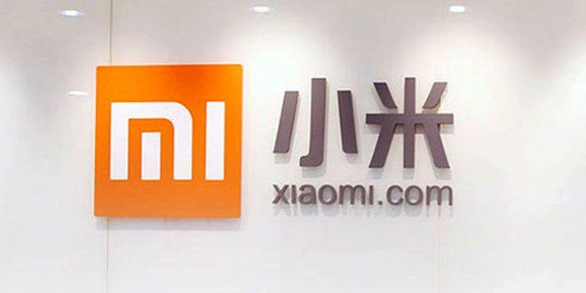 Xiaomi hará un evento el próximo 27 de Julio en Pekín - http://j.mp/29PwAPf - #Mi5S, #MiNote2, #Noticias, #RedmiPro, #Tecnología, #Xiaomi