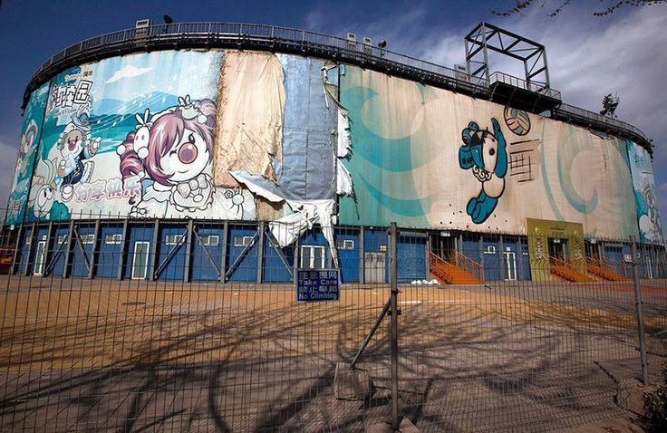 Abandoned Olympic Venues From Around The World Or Why It's The Biggest Waste Of Money Ever | Bored Panda