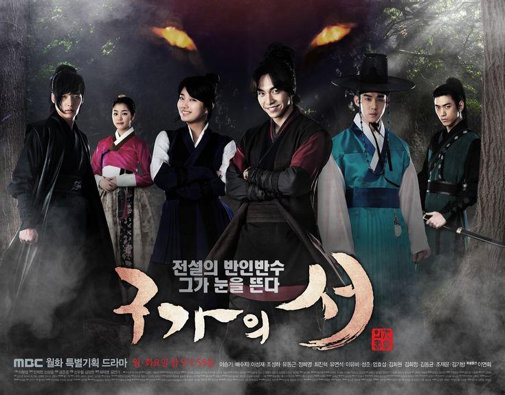 Bang Sung Joon /// Koleksiyonu   Bang Sung Joon Koleksiyonu - YEPPUDAA