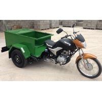 Os triciclos da Katuny foram desenvolvidos a partir da moto Honda 150c, que possui chassi reforçado com estrutura tubular e solda Mig, rodas traseiras aro 13, freio de estacionamento e hidráulico. É um veículo leve e econômico.