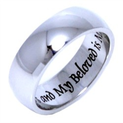 i am my beloveds and beloveds is mine stainless steel jewelry stainless steel rings for women men ladies or girls - Wedding Ring Inscriptions