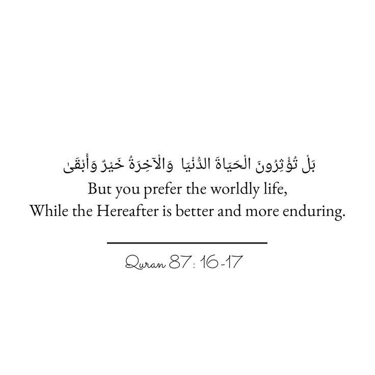 Quran 87: 16-17