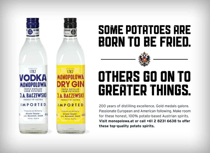 Monopolowa Vodka and Dry Gin: Born To Be Fried
