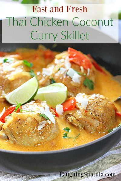 Chicken Curry. I substituted shrimp. Delicious