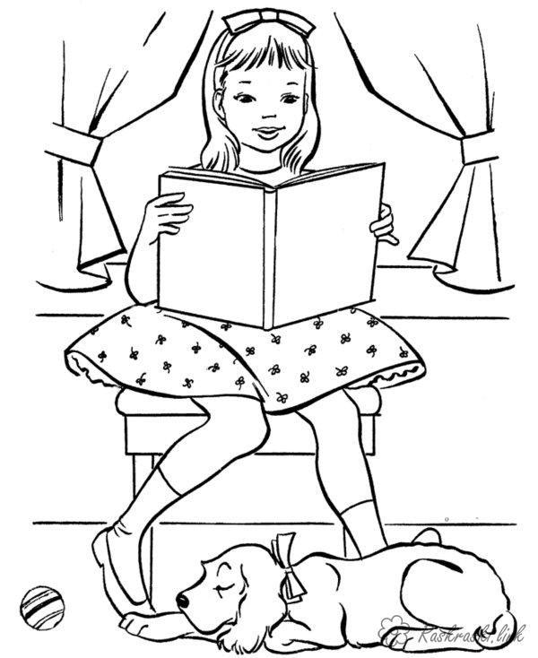 девочка, книга, собака, читать, раскрасить | Раскраски ...