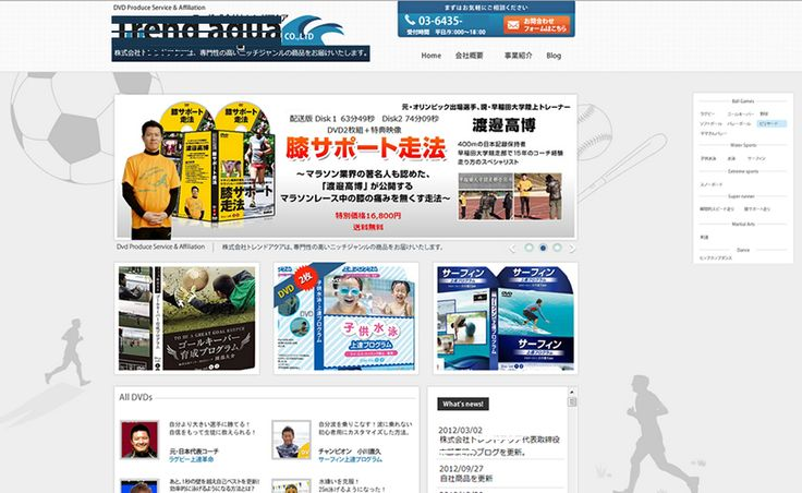 sports shop web design - Szukaj w Google