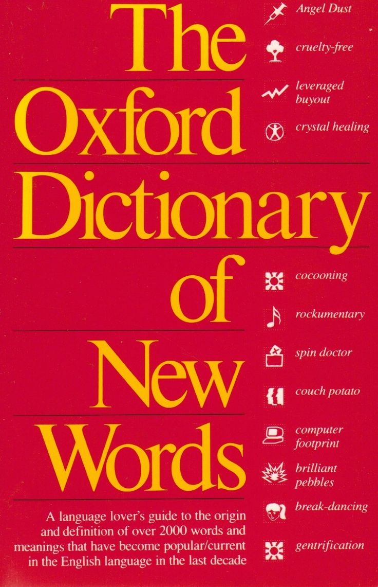 The Oxford Dictionary Of New Words: A Popular Guide To Words In The News  Free