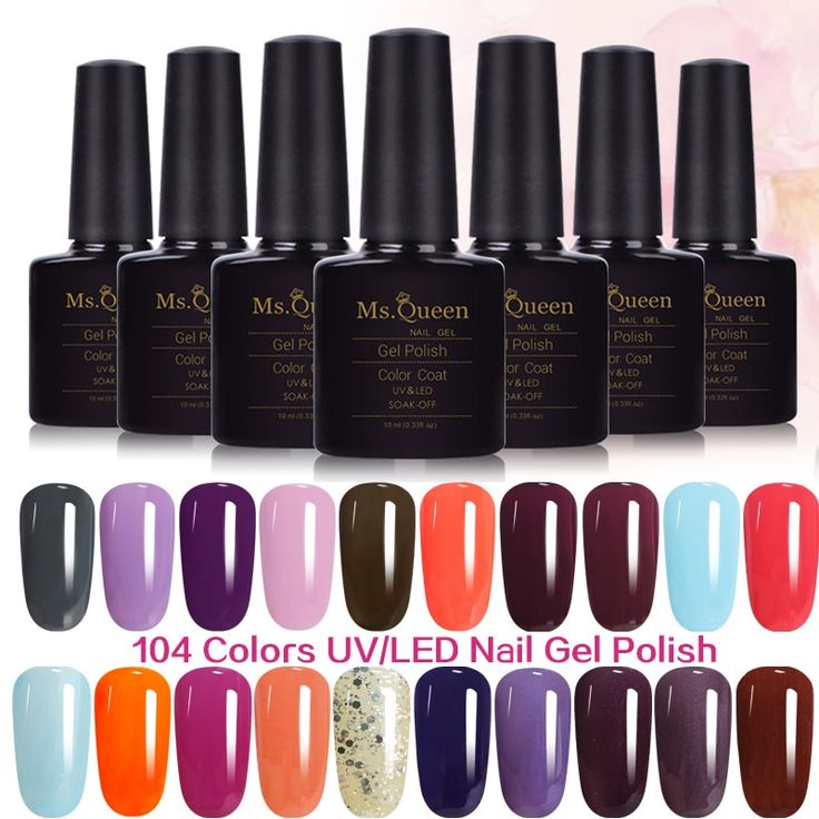 #B2885 10ml MS.Queen 885 color Permanent Enamel And Led Gel Polish Sets Nail Mag…