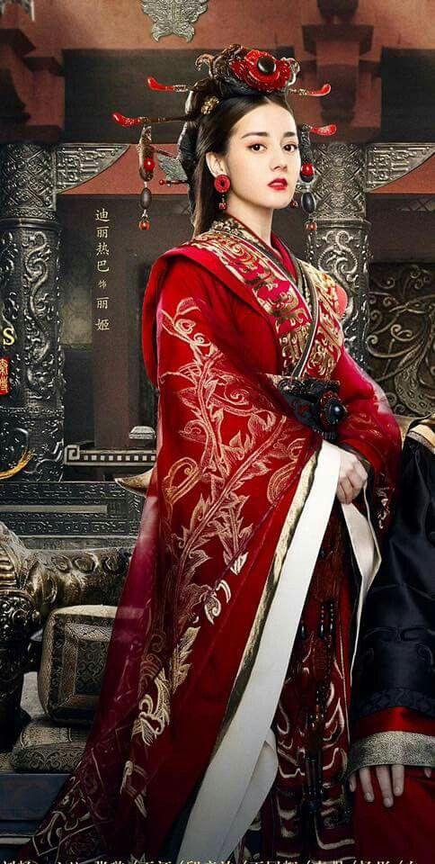 """The King's Woman"" : Dilraba Dilmurat"