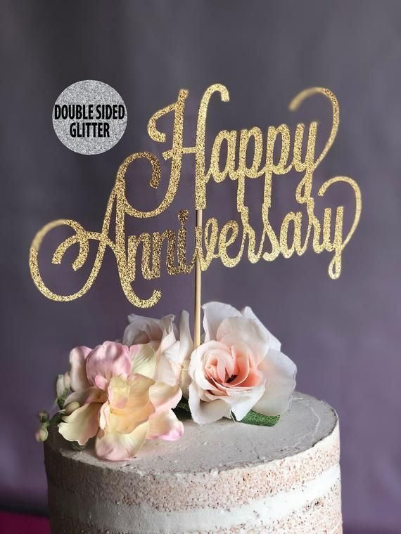 Happy Anniversary Cake Topper Anniversary Celebration Anniversary Cake Ce Happy Anniversary Cakes Marriage Anniversary Cake Happy Wedding Anniversary Wishes