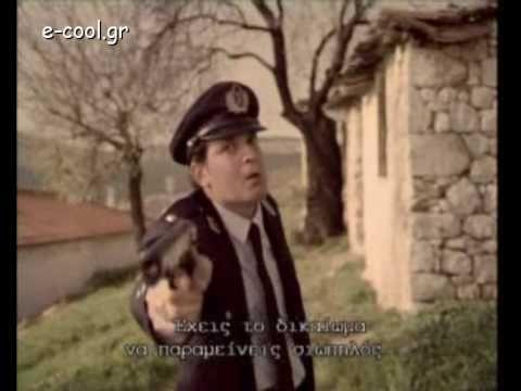 Πουτ δε κοτς νταουν σλοουλι (put the kots down slowly) by Antres.gr (+pl...