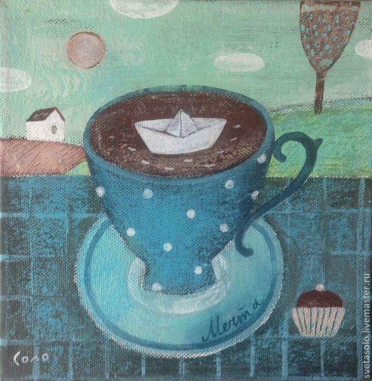 Купить Мечта - синий цвет, чашка кофе, пирожное, домик, утро, лето, мечта