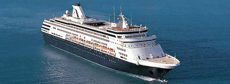 MS Massdam, Holland America Cruises we were on this ship it is wonderful!