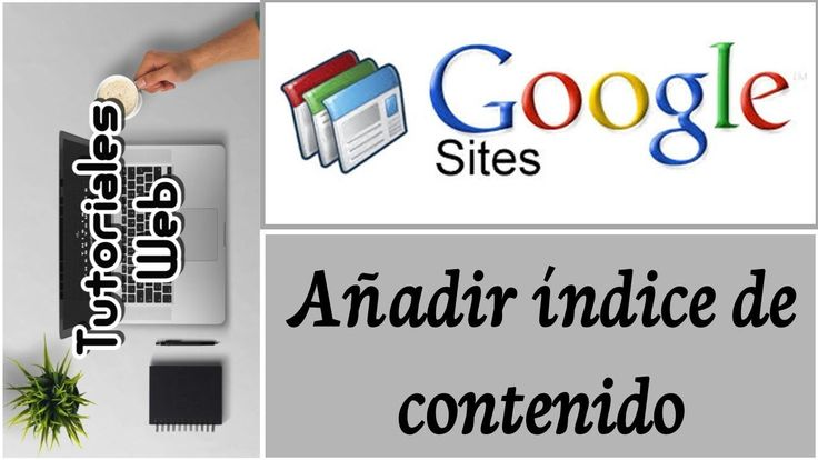 Google Sites Clásico 2017 - Añadir índice de contenido (español)