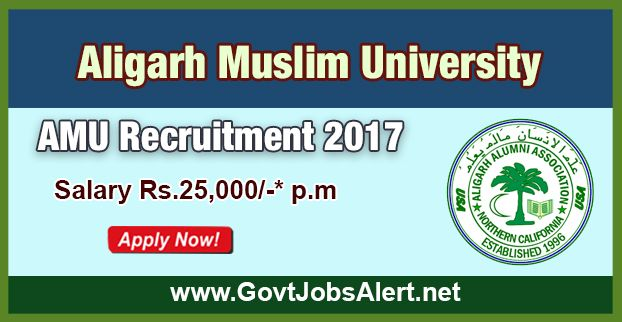 AMU Recruitment 2017 - Hiring Guest Teachers Posts, Salary Rs.25,000/- : Apply Now !!!  The Aligarh Muslim University - AMU Recruitment 2017 has released an official employment notification inviting interested and eligible candidates to apply for the positions of Guest Teachers in Psychology and Chemistry. The eligible candidates may apply to the posts in the prescribed format available in official website (given below).