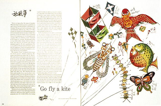 Editorial spread, Seventeen, April 1950 issue, pp. 104-105, illustrated  by Dong Kingman