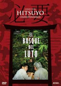 El Bosque del luto (2007) Xapón. Dir.: Naomi Kawase. Drama. Vellez – DVD CINE 1803