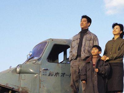 ALWAYS 三丁目の夕日(2005)