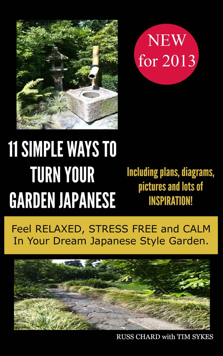 Free Ebook  Great Advice From Japanese Garden Expert Russ Chard! Click  Here To Get