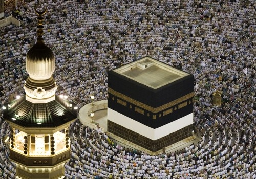Ka'aba, Mecca. Muslims praying during Hajj.