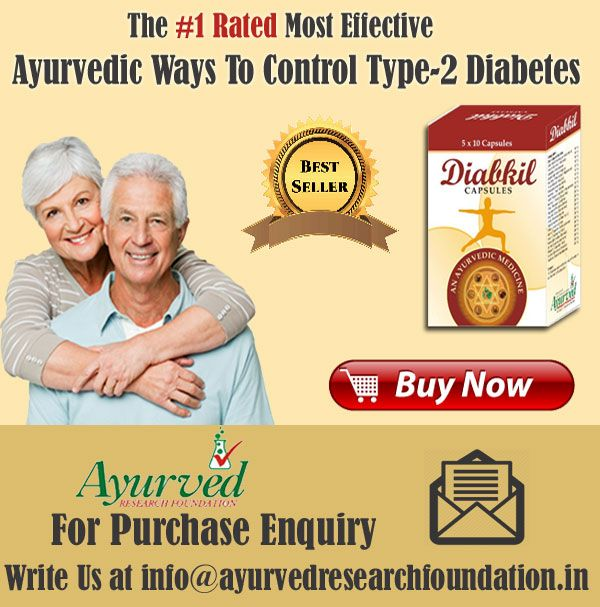 Nowadays, many companies are doing business out of diabetes and when it comes to products for diabetic patients, they cost huge. But, there are ayurvedic ways to control type-2 diabetes like Diabkil capsules.