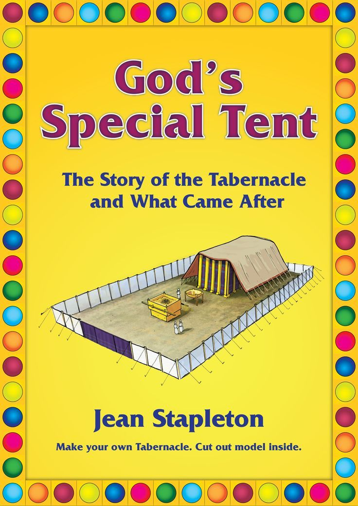 A Great New Resource! God's Special Tent by Jean Stapleton