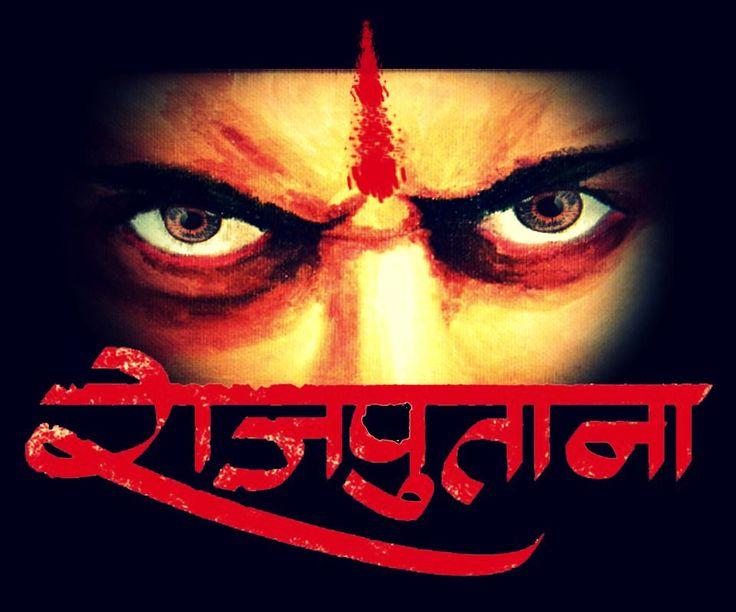 Rajput Wallpaper Hd Download: 16 Best Jai Rajputana Images On Pinterest