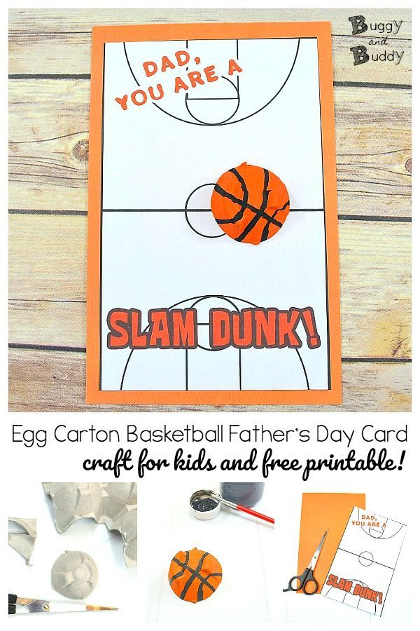 Perfect Homemade Father S Day Card For Dads Who Love Basketball Father S Day Diy Fathers Day Crafts Homemade Fathers Day Card