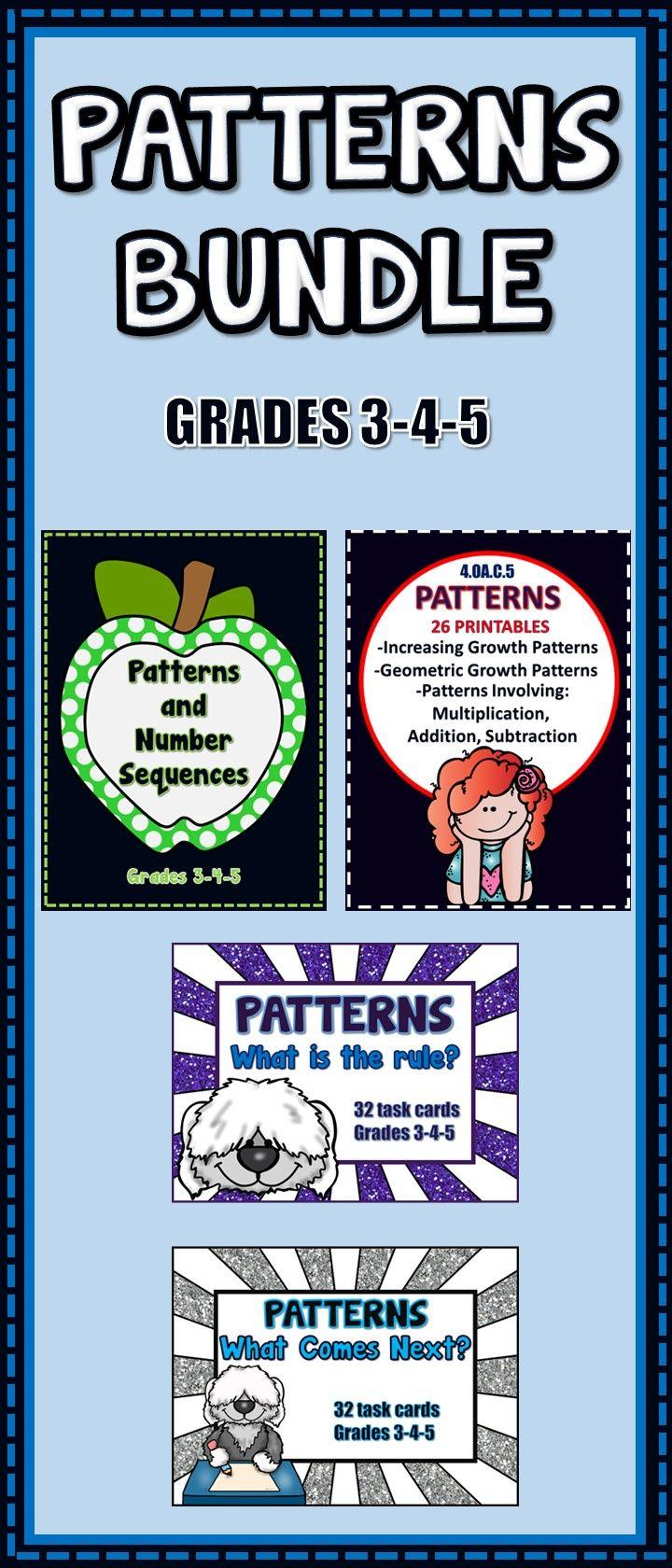 Number Patterns BUNDLE (4th grade)