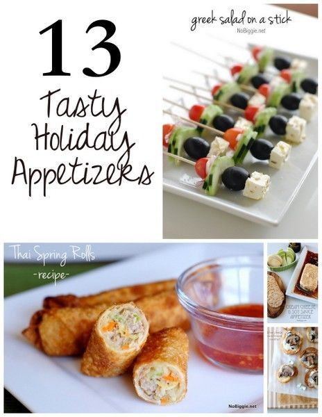Tis the season for giving and, often, giving and hosting parties! There are so many fun details to plan when you're hosting a party, and delicious appetizers are definitely one of them. Here are just a few recipes that are sure to please all your guests!