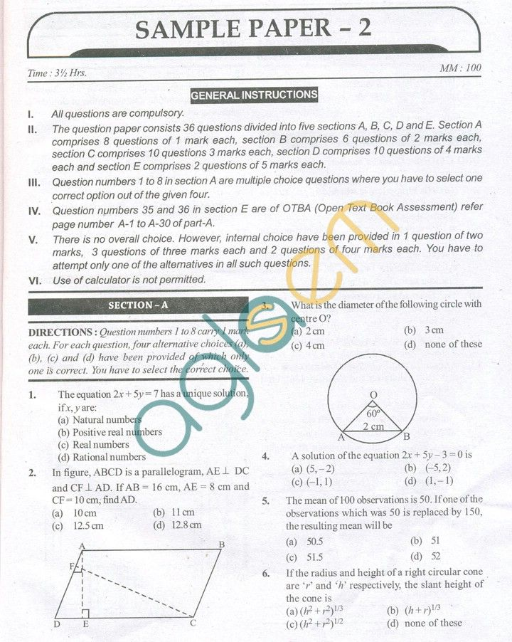 Cbse Solved Sample Papers For Class  Maths Sa  Set B  Desktop