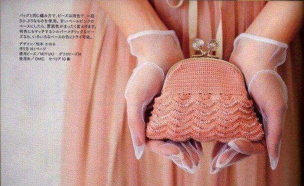 Frame/behel purse