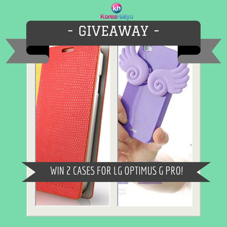 Need a new case for your LG Optimus G Pro? Well you're in luck. Korea Hallyu is giving away two awesome and stylish Optimus G Pro cases!