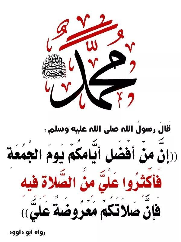 Pin By May On دعوة Arabic Typing Arabic Calligraphy How Are You Feeling