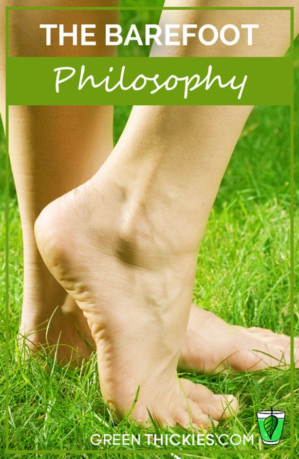 The barefoot philosophy.  Do you want to feel light, free, aware and present? Why not try barefoot running or walking? You won't believe how good it feels until you give it a go. Plus it actually prevents injury!