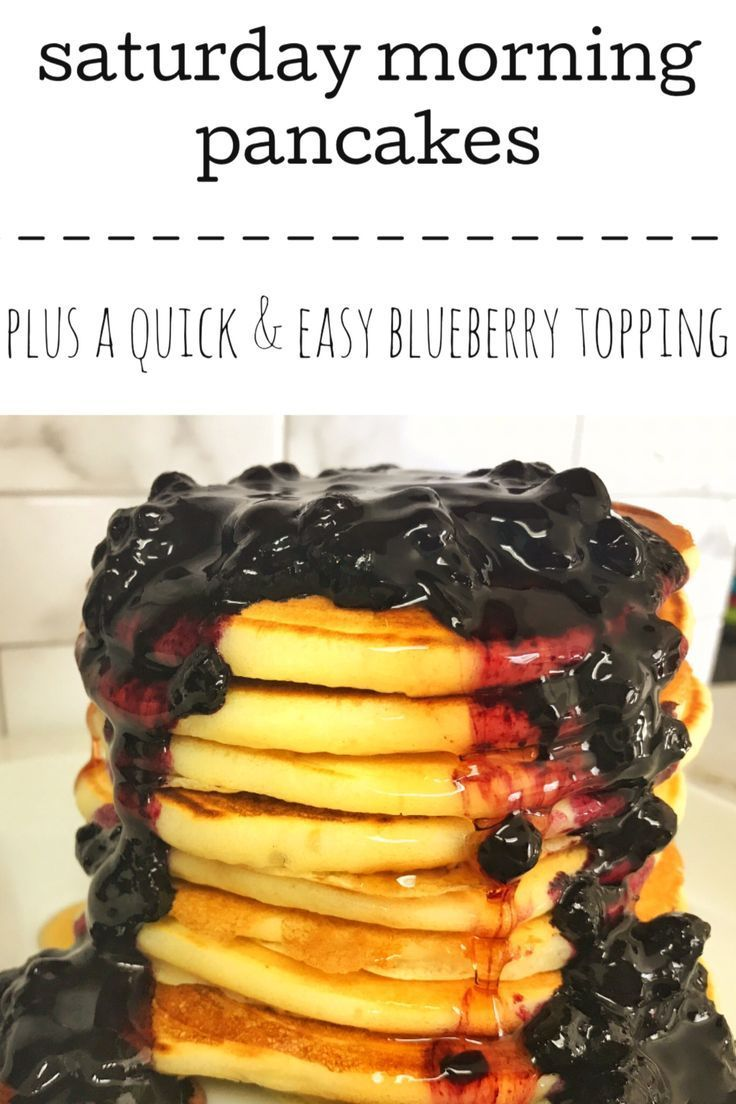 An easy homemade pancake recipe perfect for breakfast and brunch, with a super easy and quick blueberry topping