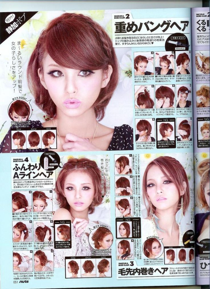 multiple hair style - gyaru hair tutorial
