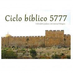O Ciclo Bíblico 5777 é um manual litúrgico diário composto pelos seguintes itens: - Calendário judaico 5777 (2016-2017) - Orações diárias para o Arvit e Scharrarit - Porções de leituras diária e semanais da Torá, com referências da Haftará e Brit Chadashá - Liturgia das festividades anuais, mensais e semanais. Título: Ciclo Bíblico - Calendário Judaico com Manual Litúrgico       Peso: 445 g  Medida: 21 cm x 30 cm  Número de paginas: 113