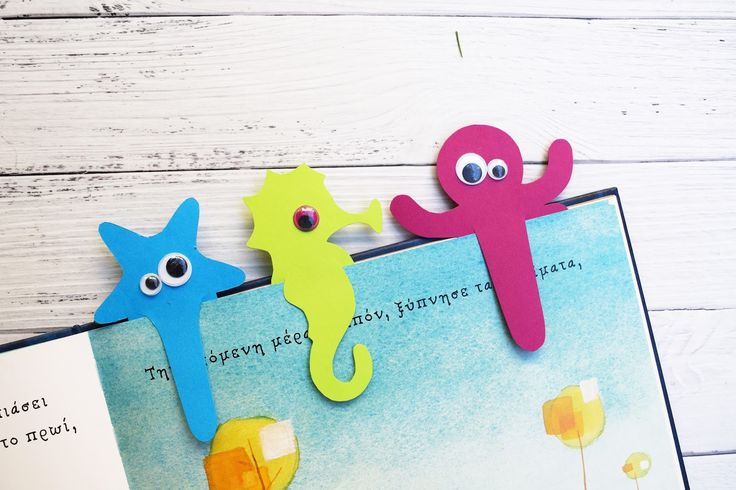 Three adorable sea creatures bookmarks. Download - Print - Cut and they are ready to use! Kids will love them.