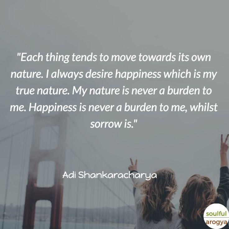 10 Great Adi Shankaracharya Quotes - Quote 4