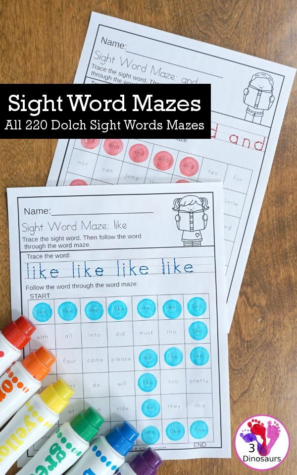 No-Prep Sight Word Maze & Tracing Bundle - has all 220 Dolch