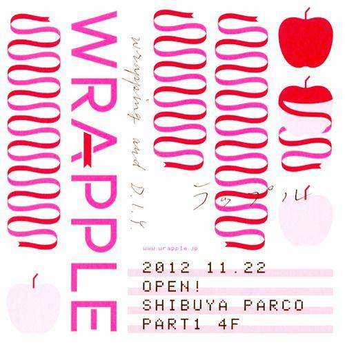 Japanese Event Flyer: Wrapple. Ryosuke Uehara. 2012 - Gurafiku: Japanese Graphic Design