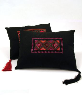 Palestinian Embroidary Atfaluna Crafts