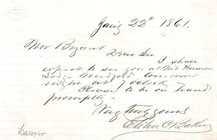ELIHU BAKER MOUNT HERMON MASONIC LODGE MEDFORD MASS AUTOGRAPH SIGLED LETTER 1861