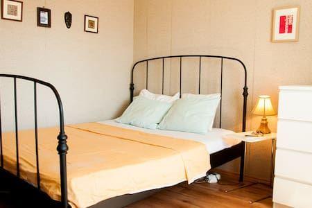 Airbnb'deki bu harika kayda göz atın: Stunning Double Room in Besiktas! - İstanbul şehrinde Kiralık Apartman daireleri