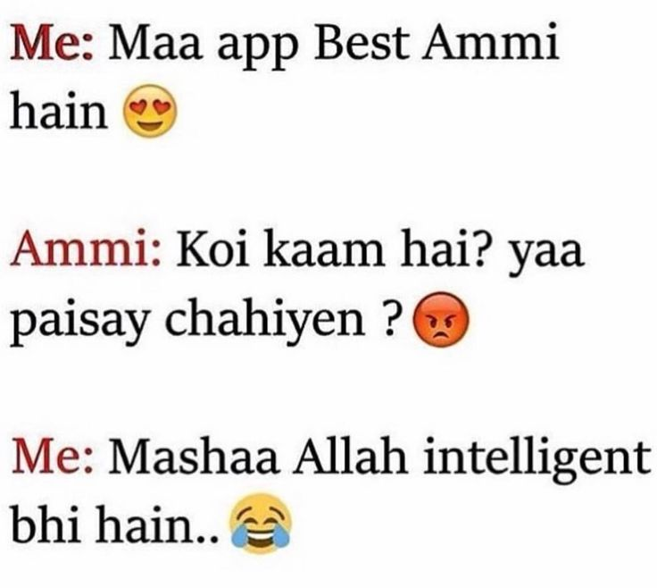 ammi knows everything